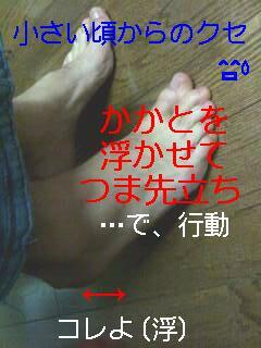 mb_1126161433